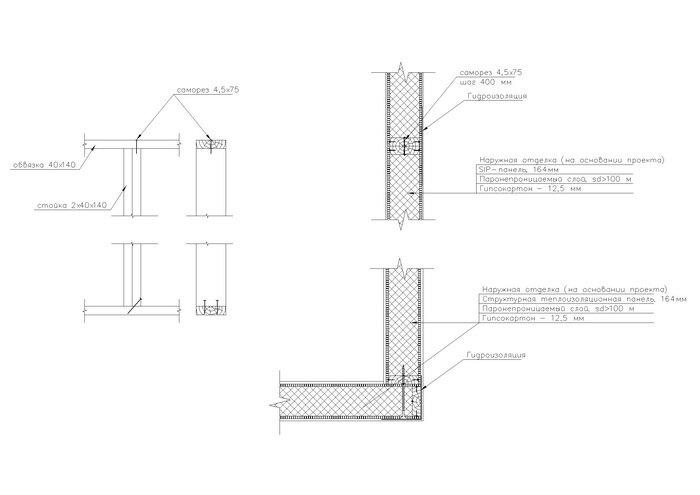 10-1 этап строительства дома.