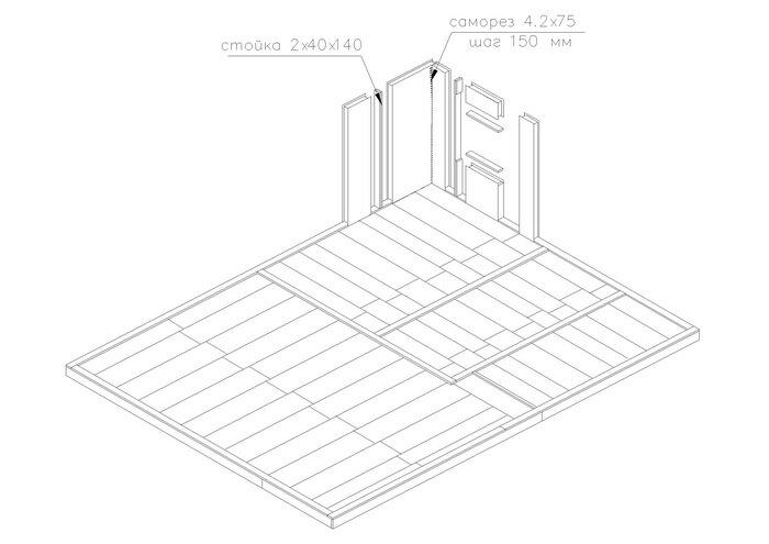 7-2 этап строительства дома.